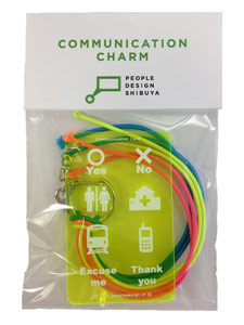 COMMUNICATION CHARM Ver.2